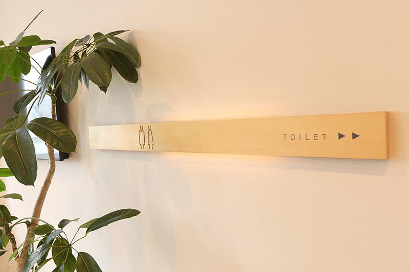 トイレも落ち着いた空間